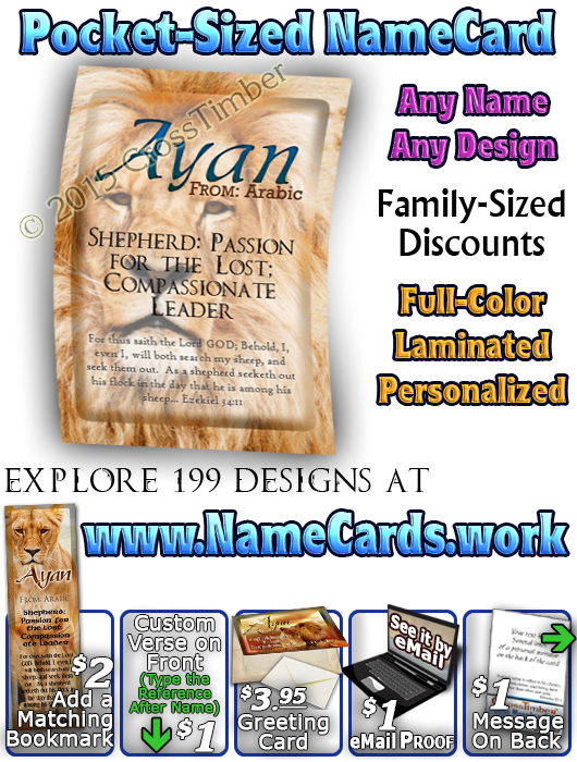 PC-AN05, Name Meaning Card, Wallet Sized, with Bible Verse Ayan Lion Lioness, pride african