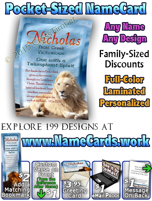 PC-AN06, Name Meaning Card, Wallet Sized, with Bible Verse Nicholas, lion, bravery courage