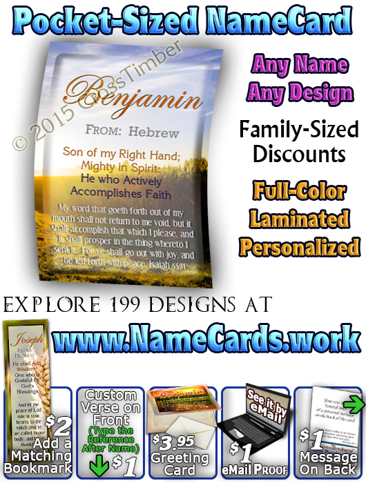 PC-SC27, Name Meaning Card, Wallet Sized, with Bible Verse, personalized, fields, grain, harvest, benjamin sunset