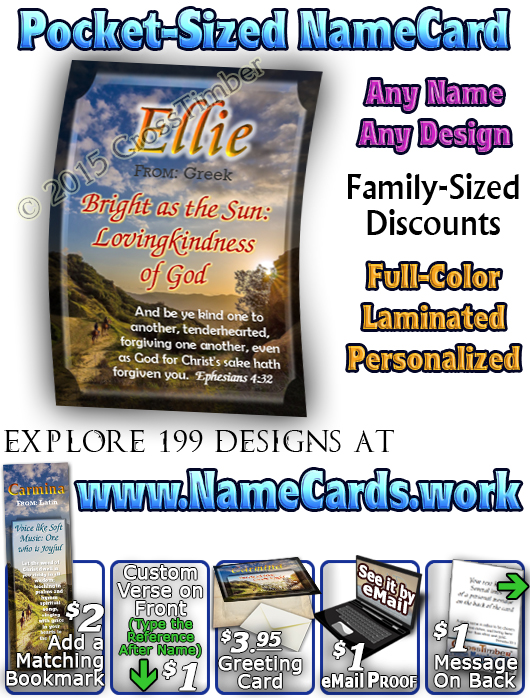 PC-SY18, Name Meaning Card, Wallet Sized, with Bible Verse, personalized, sunset pathway follow, cowboy, Carmina